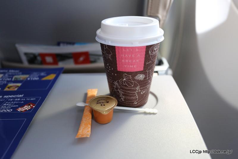 スカイマーク 機内販売 コーヒー