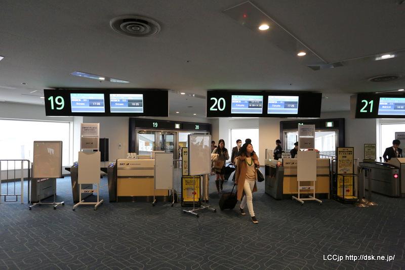 スカイマーク 羽田空港に到着