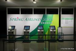 春秋航空日本 自動チェックイン機