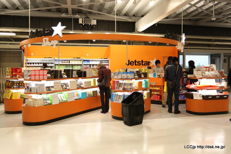 成田第3 Jetstar Shop
