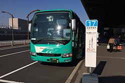 成田第2北バス停