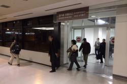 成田空港 国内線到着ゲート