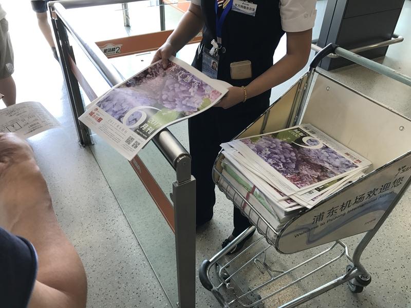搭乗時に無料の日本ガイド冊子をくれました