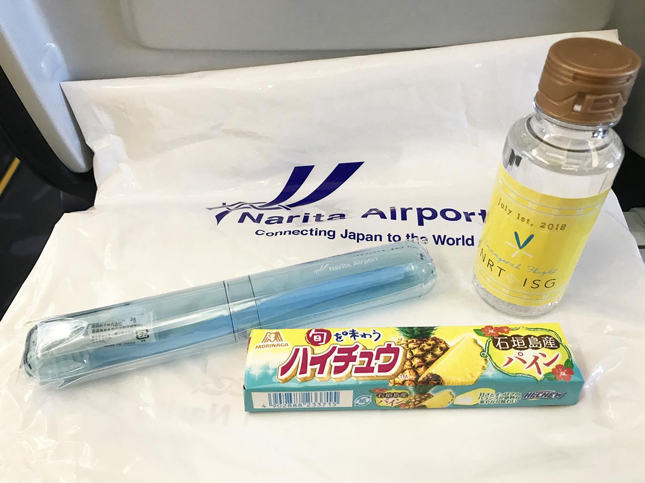 JW811便の機内プレゼント品