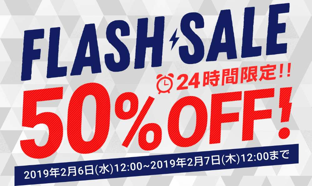 イモトのWiFi FLASH SALE