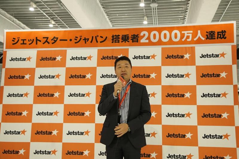 Jetstar 2000万人達成セレモニー 片岡優会長