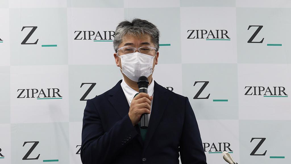 ジップエア 西田社長