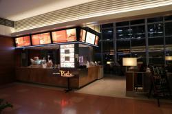 羽田国際線ターミナル CAFE&DINING PISTA