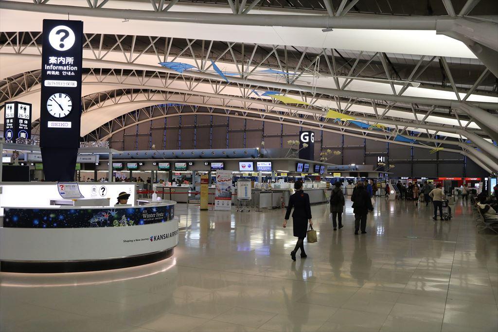 関西国際空港 第1ターミナル